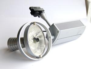 9405 Spotlight MH 70W Grå